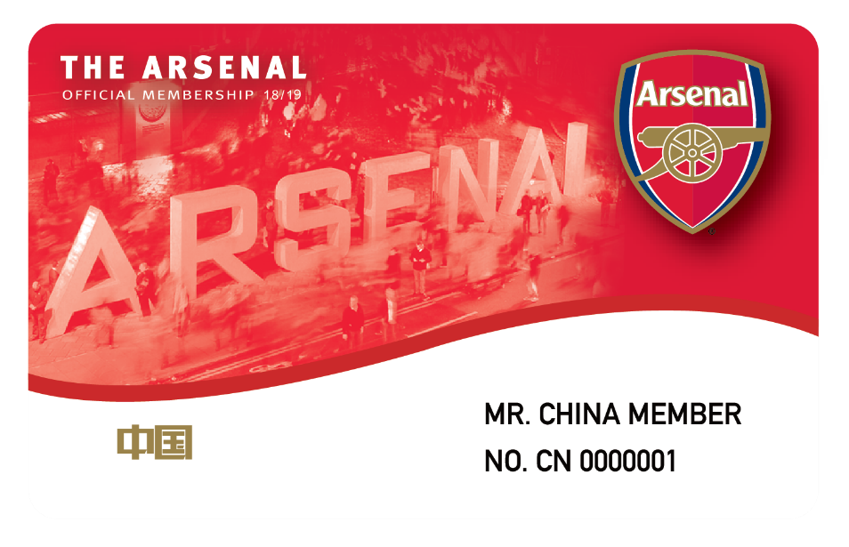 https://cn.arsenal.com/Uploads/Editor/2018-07-24/5b56e01a60067.png