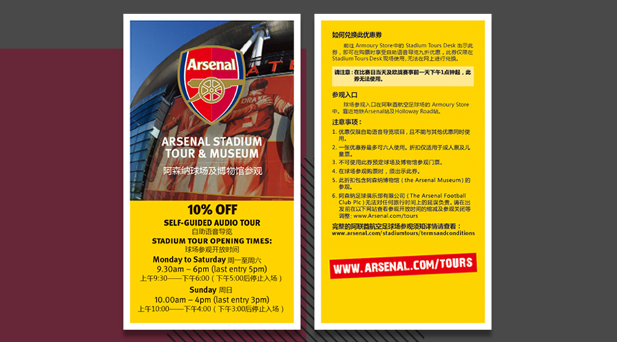 https://cn.arsenal.com/Uploads/Editor/2018-07-24/5b56e0768622b.jpg
