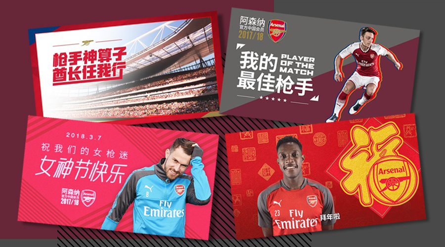 https://cn.arsenal.com/Uploads/Editor/2018-07-24/5b56e082e0fea.jpg